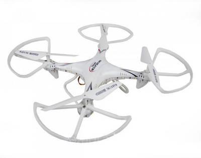 Квадрокоптер Navigator Drone Wi-Fi Белый 183031