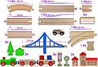 """Игровой набор Eichhorn """"Железная дорога. Путешествие через мост"""", 55 элементов, длина 500 см, 100001264, фото 6"""