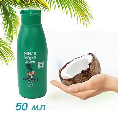 Натуральное кокосовое масло для волос и тела Nihar 50 мл 154079