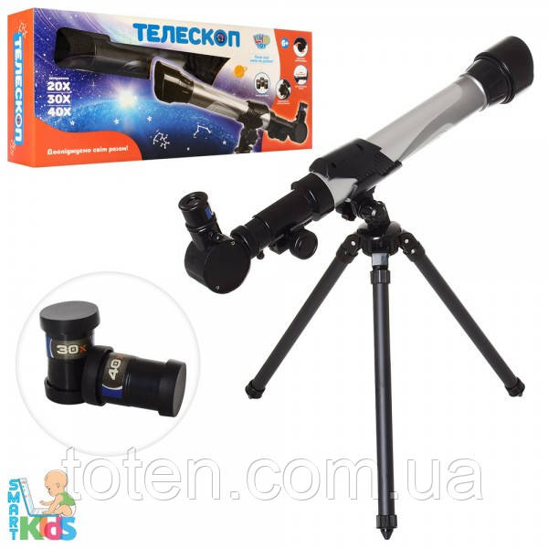 Игровой набор детский Опыты Телескоп C2131 38-43 см, штатив, увеличение в 20,30,40 раз Т