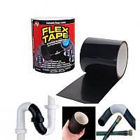 Сверхпрочная скотч-лента Flex Tape 20CM 150142, фото 1