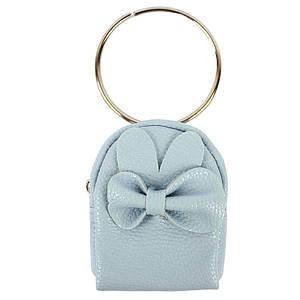 Брелок ключница кошелек с кольцом голубой 141988