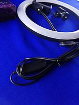 Круговая светодиодная   LED лампа  DX 260, фото 3