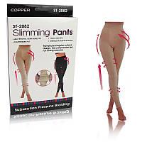 Корректирующие колготы Slimming Pants бежевые XL 139279, фото 1
