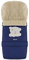 Зимний конверт Babyroom №20 с удлинением темно-синий (мордочка мишки штопаная)