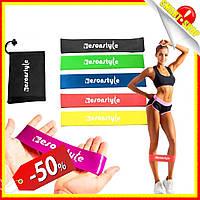 Фитнес резинки 5 в 1 лента эспандер, набор резинок для фитнеса u-powex, резинки для тренировок