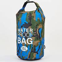 Водонепроникна сумка гермомешок Waterproof Dry Bag Military 15l 130417