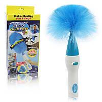 Электрическая щетка для уборки пыли Hurricane Spin Duster 142161