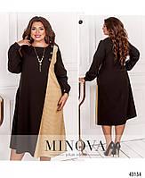 Нарядное платье а-силуэта с блестящей вставкой, подшито на запах с 50 по 64 размер, фото 2