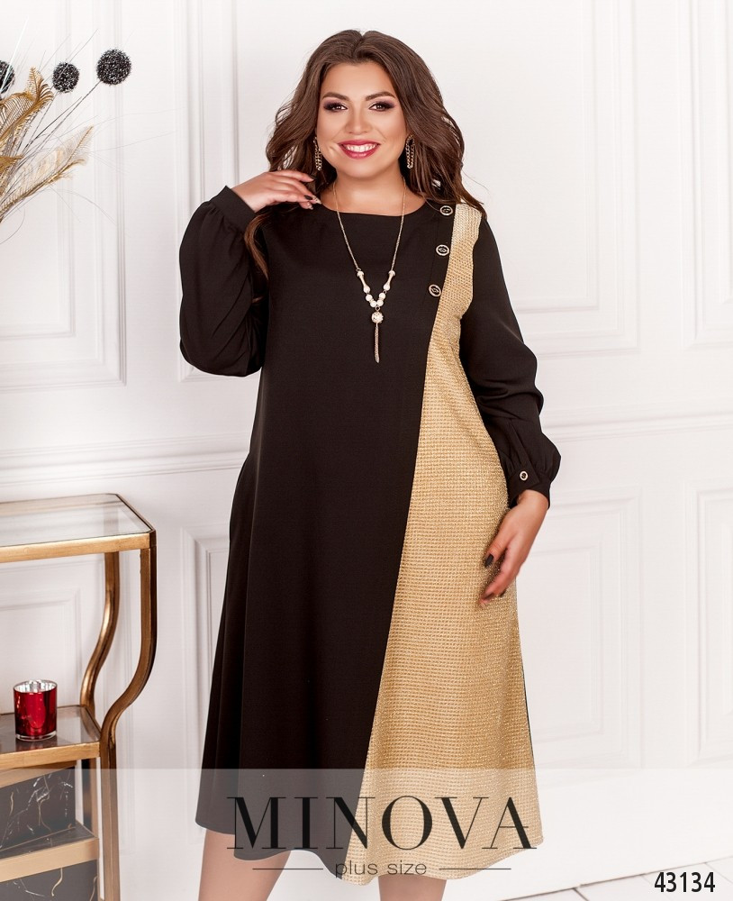 Нарядное платье а-силуэта с блестящей вставкой, подшито на запах с 50 по 64 размер