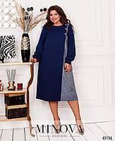 Нарядное платье а-силуэта с блестящей вставкой, подшито на запах с 50 по 64 размер, фото 5