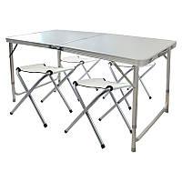 Складной стол чемодан для пикника, кемпинга светлый 149552