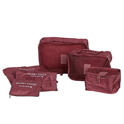 Органайзер для вещей Secret Pouch 6 шт в наборе Бордовый 154280