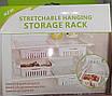 Контейнер органайзер для холодильника подвесной раздвижной Stretchable Hanging Storage Rack 183123, фото 7