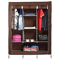 Складной тканевый шкаф органайзер Wardrobe 88130 коричневый 150718