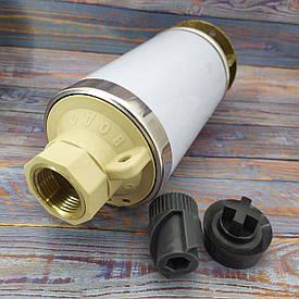Доставка бесплатно БЦПЭ 0,5- 40У Нержавеющая оригинальная насосная часть для насоса водолей