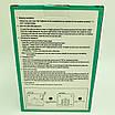 Копилка Сейф Ukc электронная с кодовым замком для бумажных денег и монет 181549, фото 2