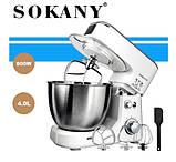 Кухонный комбайн тестомес миксер Sokany SC-209 800 Ватт, фото 4