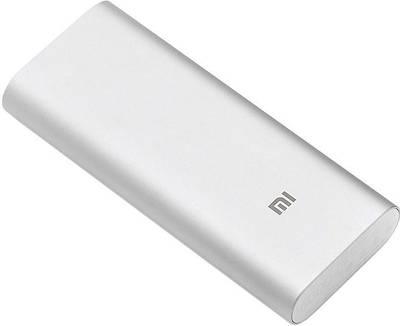 Внешний аккумулятор Power Bank 16000 mAh серебро 154223