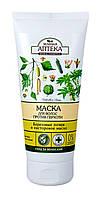 Маска для волос Зеленая Аптека Березовые почки и касторовое масло - 200 мл.