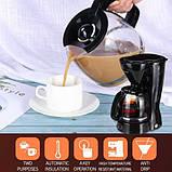 Кофеварка Sokany 123A, фото 6