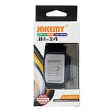 Браслет магнитный Jakemy JM - X4, фото 10