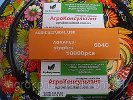 Металлические скобы Аgrafes staples 604c, 10 000 шт.
