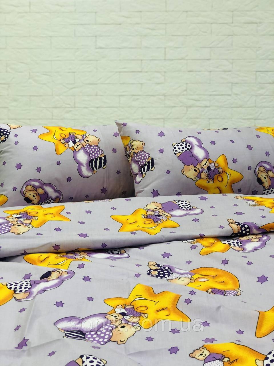 Комплект постельного белья Сладкий сон сирень