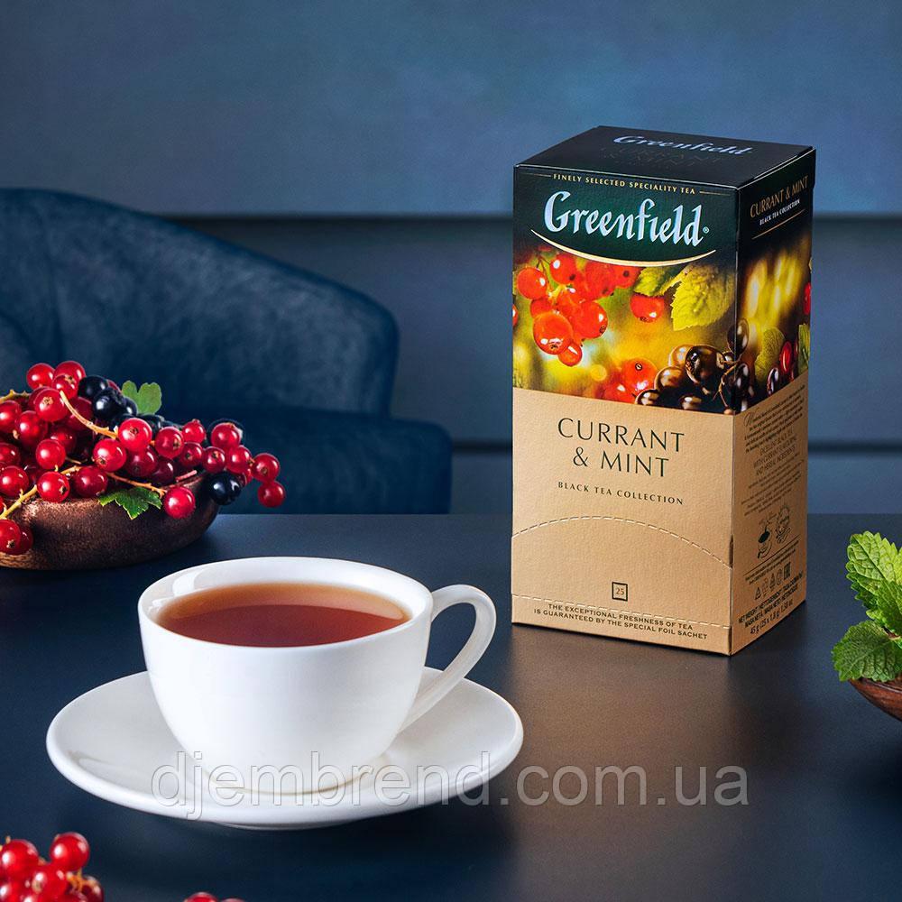Чай Greenfield Currant Mint - Черный со вкусом смородины, пакетированный 25 шт