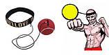 Тренировочный мяч для бокса Fight Ball, фото 4