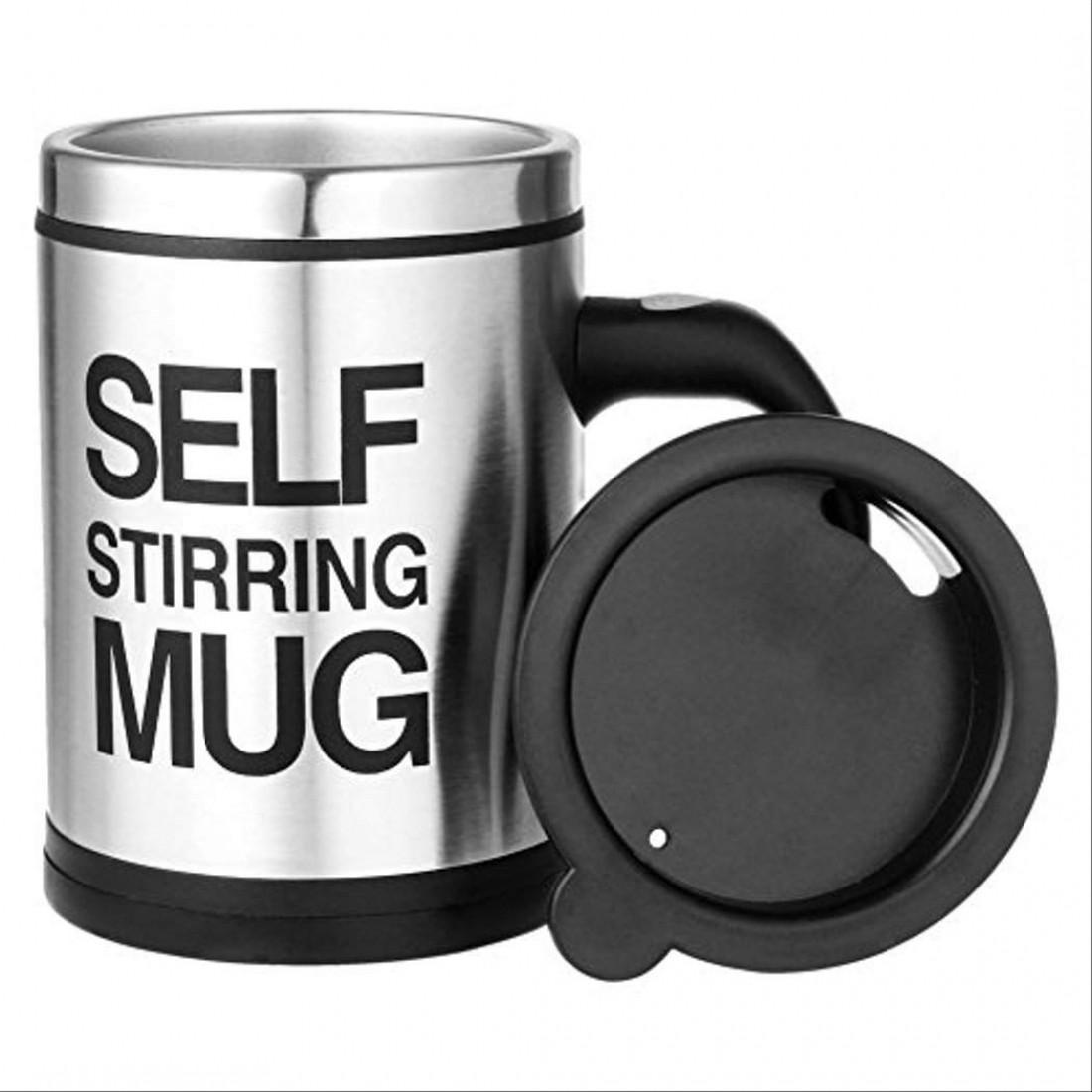 Кружка мішалка Self Stirring Mug 001 термокружка 130126