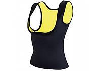 Майка з відкритою груддю для схуднення Yoga Vest Розмір Xxl 182628