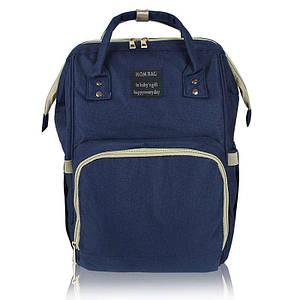 Сумка-рюкзак мультифункциональный органайзер для мамы Mummy Bag темно-синий 141176