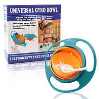 Тарелка непроливайка Universal Gyro Bowl 149896