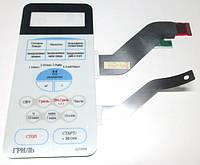 Оригинал. Сенсорная панель управления для СВЧ печи Samsung G2739NR код DE34-00115F