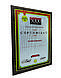 Сертификат денежный, призовой 20*15см на дереве., фото 2