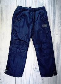Штани спортивні для хлопчиків На флісі Синій плащівка Угорщина 4 роки, зріст 104 см