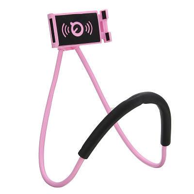 Держатель универсальный на шею для телефона Phone Holder Розовый 183044