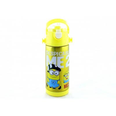 Термос детский с поилкой Cup zk g 603 350ml Желтый 179643