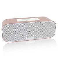 Портативная акустическая Bluetooth колонка Hopestar H29 бежевая 140079