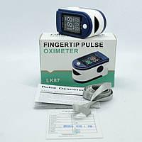 Электронный пульсометр оксиметр на палец LK87 Портативный пульсоксиметр медицинский напалечный Контроль пульса