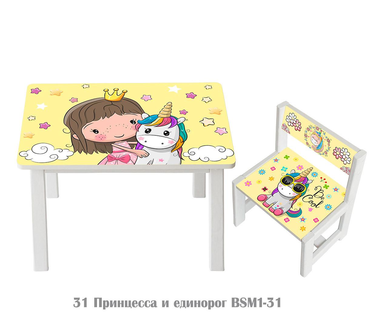 """Комплект стіл і 1 укріплений стілець дитячий """"Принцеса з єдинорогом"""""""
