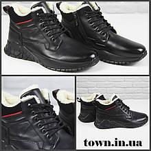 Зимние мужские ботинки кроссовки Aima черные на меху WH122(WHC12-S89)