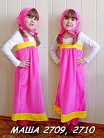 Детский карнавальный (новогодний) костюм Маша