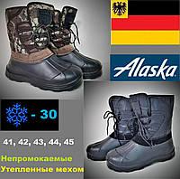 """Мужские зимние берцы, сапоги, сноубутсы, дутики """"Аляска""""."""