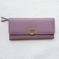 Женский клатч кошелек портмоне Circle розовый 130384
