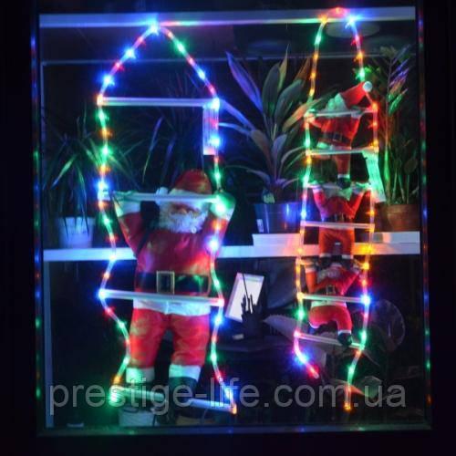 Новогодние 3 фигурки Деда Мороза (по 25см) на лестнице LED.