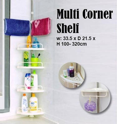 Угловая полка органайзер для ванной комнаты 4 полки высота от 100 до 320 см Multi Corner Shelf 150721