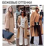 Гид о пальто и не только🥰
