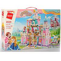 Конструктор для девочки Qman 2616 замок принцессы, мебель, фигурки, 801 детали.